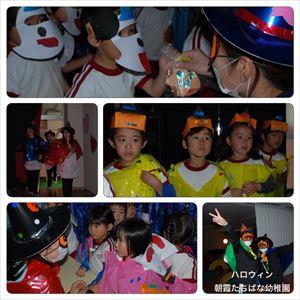 2014-11-07_4744.jpg